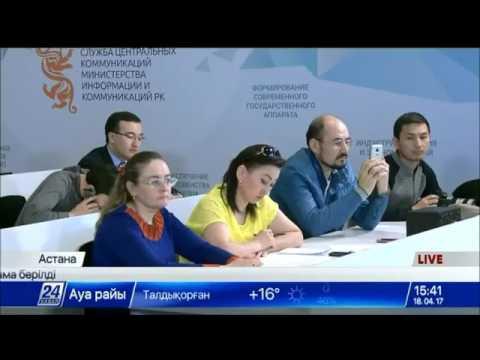 Брифинг СЦК Выдача справок о несудимости. Хабар24