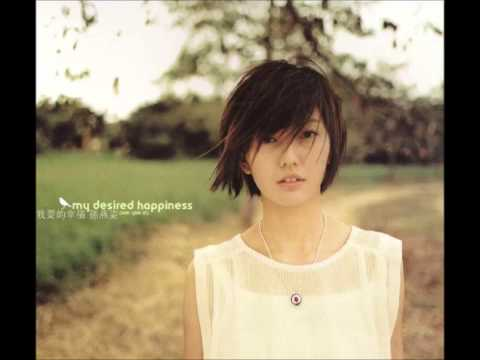 Stefanie Sun - On The Road (demo 2)