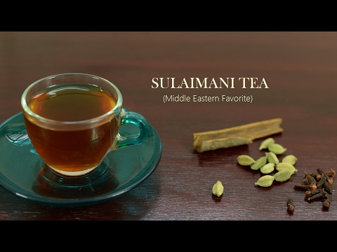 Try Curry Sulaimani Tea [With Voice Instructions]