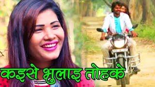 2018 new hit bhojpuri geet दिल के दरद dil ke darad vicky raja jk yadav films