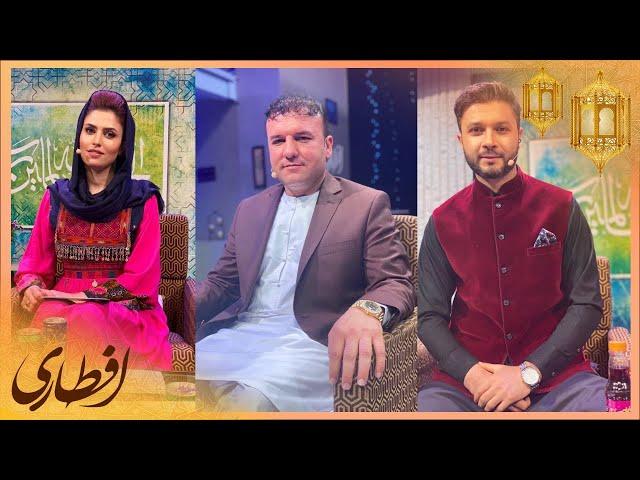 افطاری با حاجی توکل احمدیار / Eftari with Haji Tawakal Ahmadyar