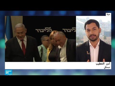إسرائيل: حزب غانتس يرفض المشاركة في حكومة وحدة يقودها نتانياهو  - نشر قبل 3 ساعة