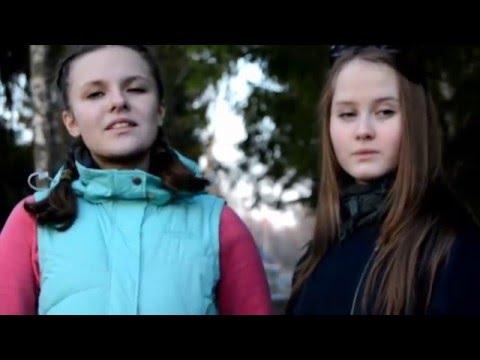 Женя Mad & Katya Tu-Дистанция(cover.Даша Сиднева и Настя Локтаева)