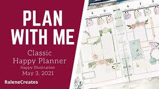Plan with Me: Happy Planner May 3, 2021 Mother's Day Happy Illustration RaleneCreates