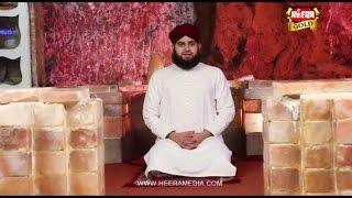 Ahmed Raza Qadri - Maa Ki Shaan