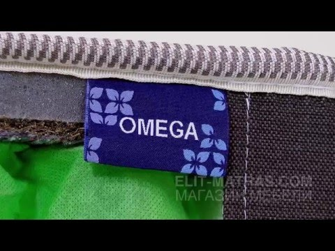 Купить матрас Омега (Omega) недорого.фото.цена.видео.отзывы.Украина.Киев.