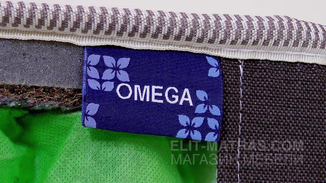Матрас Omega (Омега) ЕММ купить — Киев, Украина. Цена на матрас .