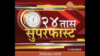 Cover images 24Taas Super Fast | 11 May 2020