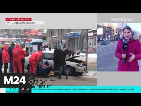 Почему москвичи на Шереметьевской улице переходят дорогу в неположенном месте - Москва 24