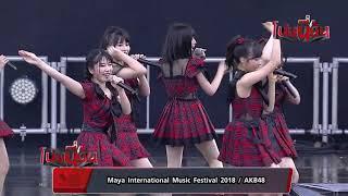 Maya International Music Festival 2018 / AKB48