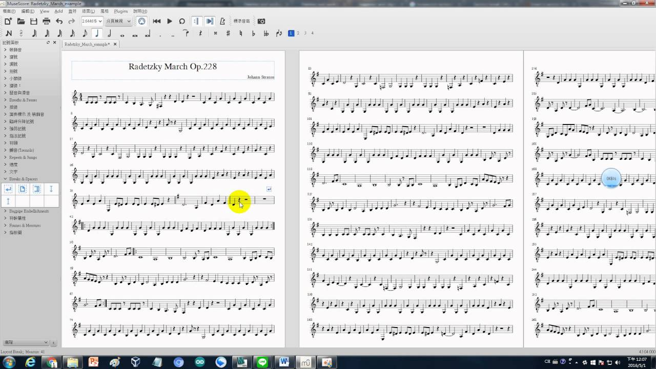 musescore how to add staccato
