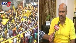 TDP MP Candidate Sujay Krishna Ranga Rao Face to Face | Bobbili | TV5 News