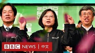 台灣大選:蔡英文破紀錄成功連任 韓國瑜落敗粉絲落淚- BBC News 中文