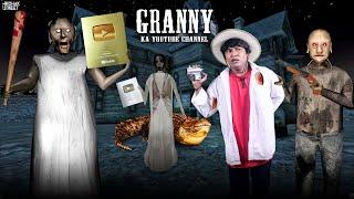 GRANNY KA YOUTUBE CHANNEL SHORT FILM : ग्रैनी   HORROR GRANNY : CHAPTER 3 - SLENDRINA    MOHAK MEET