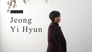[LTI Korea] Teaser: Novelist Jeong Yi Hyun
