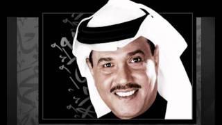 جديد محمد عبده - بنت الخيال