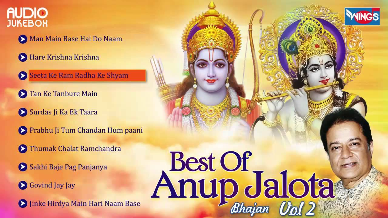 Bhajan by anup jalota online dating 9
