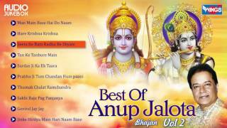 Top 10 Anup Jalota Bhajans - Volume 2 | Popular Devotional Songs Compilation