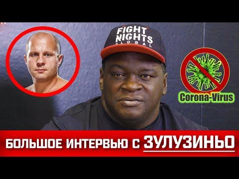 Зулузиньо  - про реванш с Федором Емельяненко, коронавирусе в Бразилии и про свой следующий бой.
