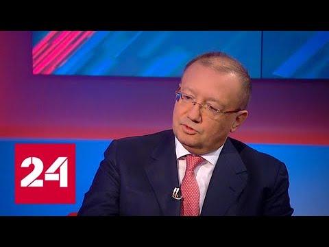 Александр Яковенко: Россия будет формулировать повестку ОДКБ - Россия 24
