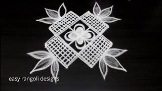 Easy kolam with 4 dots  || Beautiful rangoli designs || Simple muggulu