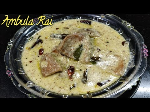 ambula-rai-recipe-|-bhoji-style-ambula-besara-|-sun-dried-mango-besara-|-odia-authentic-recipe