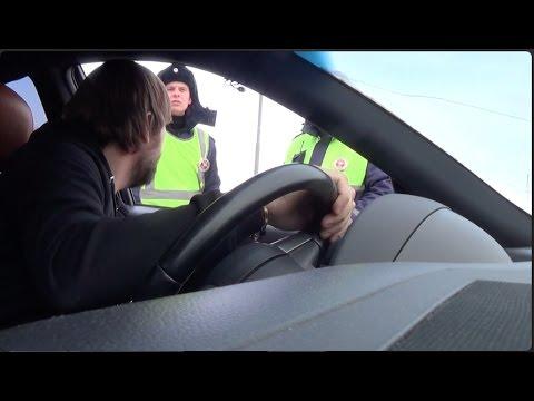 ДПС РФ Полицейский тупездень