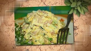 """Готовим Салат """"Нежный"""" Вкусный рецепт Гарнира к любому блюду . Приготовь себе Сам"""