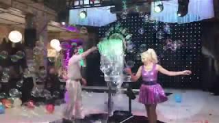 Шоу мыльных пузырей. 2 актёра|10 событий| Ростов-на-Дону