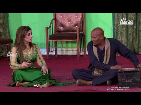 HASEENO KA MELA (PROMO) 2018 NEW PAKISTANI COMEDY STAGE DRAMA (PUNJABI) - HI-TECH MUSIC