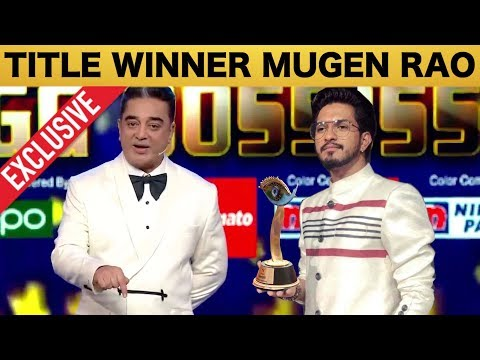 "bigg-boss-3-title-winner-""mugen-rao""-