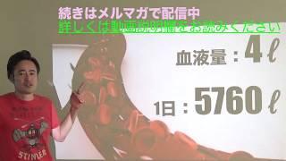 新人看護師必見!!【なぜ徐脈に治療が必要なのか!】 谷口総志プレゼンテーション thumbnail