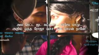 Unna Pethavan Unna Pethana Senjana with lyrics 3 YouTube