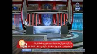 فيديو..ياسر عبد العزيز: الإعلام  يشبه حالة المرور في مصر