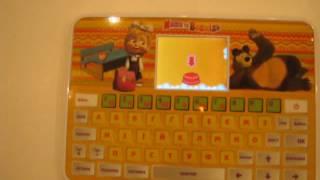видео Детский компьютер Маша и Медведь