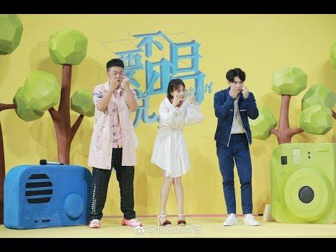 [Eng Sub]180804 Happy Camp - Zhang Yixing/Lay Cut