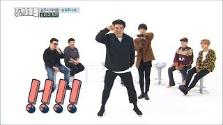 SUPER JUNIOR Girl group Dance Cover (Weekly Idol EP 327)
