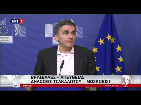 Δηλώσεις Πιερ Μοσκοβισί - Ευκλείδη Τσακαλώτου