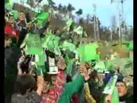 Pirin Blagoevgrad Fans
