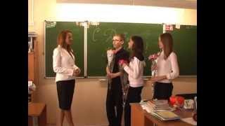 Учительница как принцесса (видеоклип)