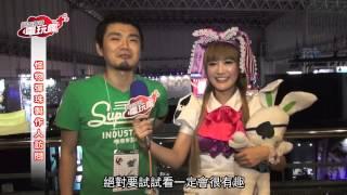 在2014 東京電玩展時訪問到《怪物彈珠》製作人木村弘毅,他向台灣的玩家...
