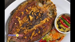 Spicy Daing na Bangus Recipe