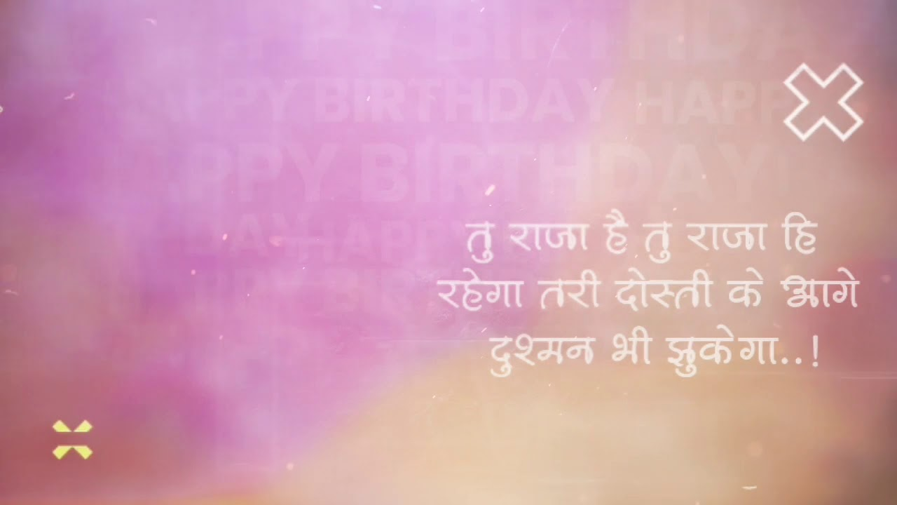 New  birthday video banner background HD video in kinemaster edit vk editing