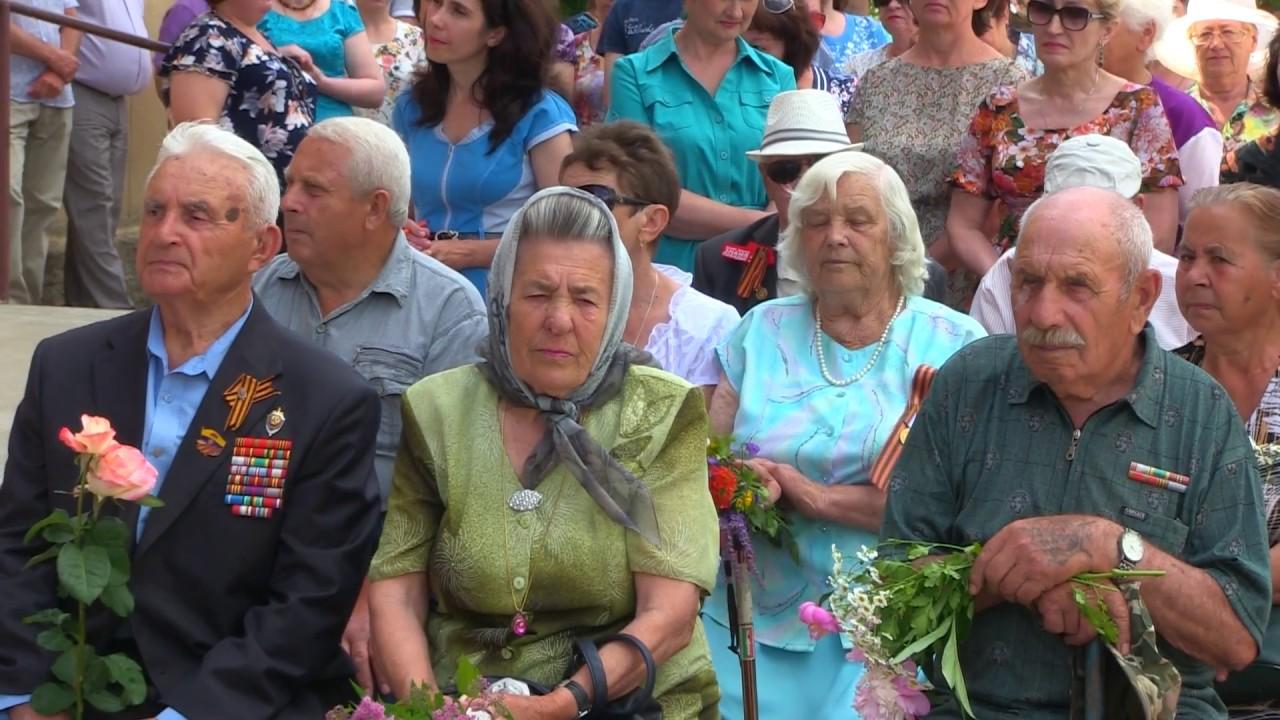 Митинг, посвящённый 76 годовщине начала Великой Отечественной Войны