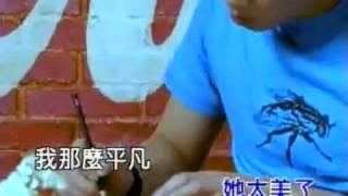 陳小春《沒那種命》