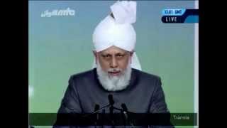 Addresse aux dames - Jalsah Salana Royaume Uni 2012(Hadhrat Mirza Masroor Ahmad Aba)