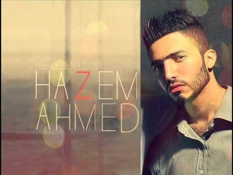 Hazem Ahmed - Fel Hayah (Tamer Hosny) / حـازم احمد - في الحياه (تامر حسني) ألبوم 180 درجة