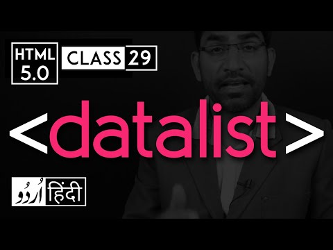 Datalist Tag - Html 5 Tutorial In Hindi - Urdu - Class - 29