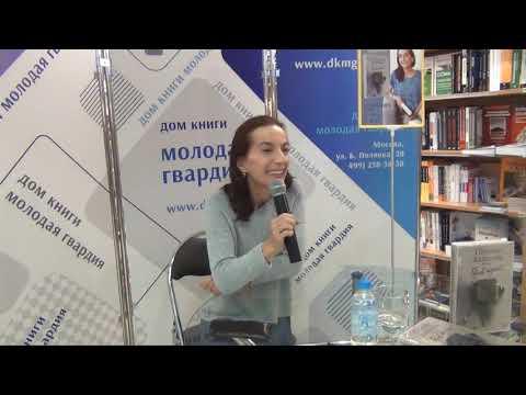 """Полина Дашкова в """"Молодая гвардия"""" 20.09.2019"""