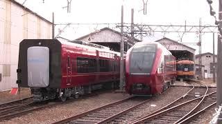 近鉄80000系ひのとり8両編成(HV53)と、2連化された12200系12250編成